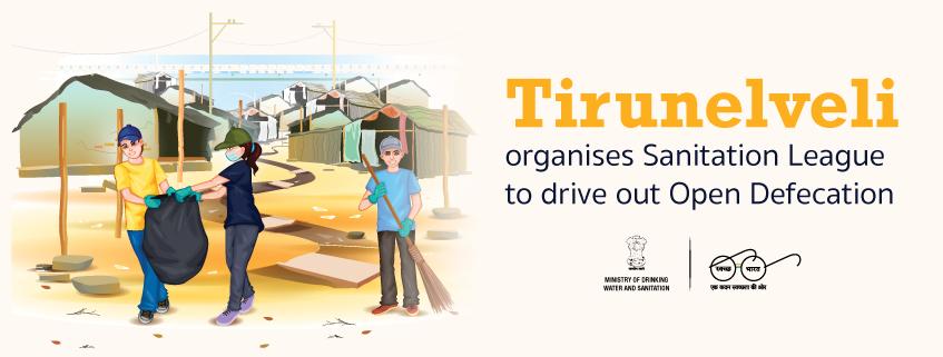 Tirunelveli organises Sanitation League