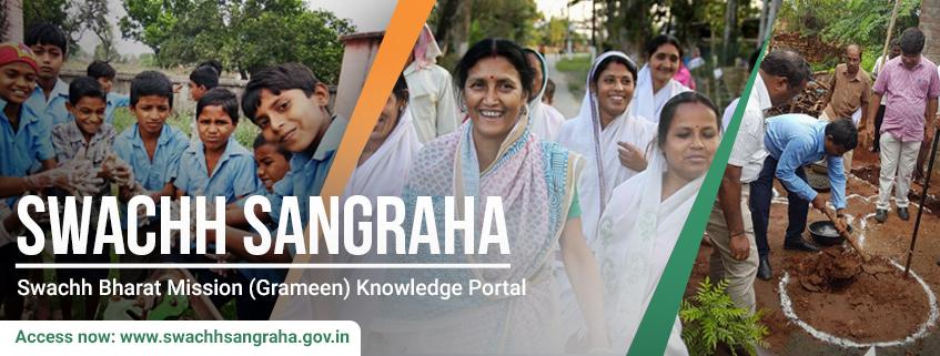 Swachh Bharat Mission (Grameen) Knowledge Portal
