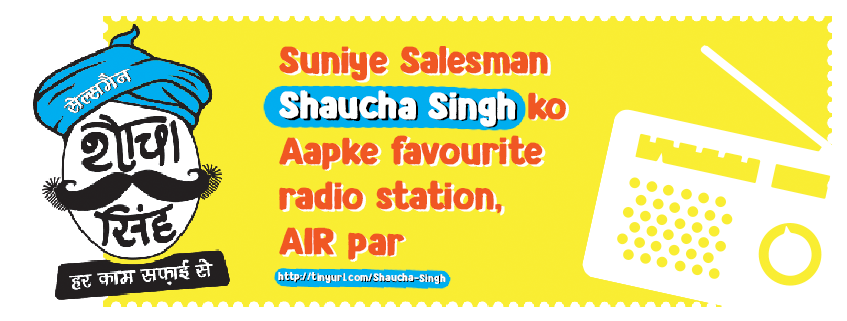Shaucha Singh on AIR