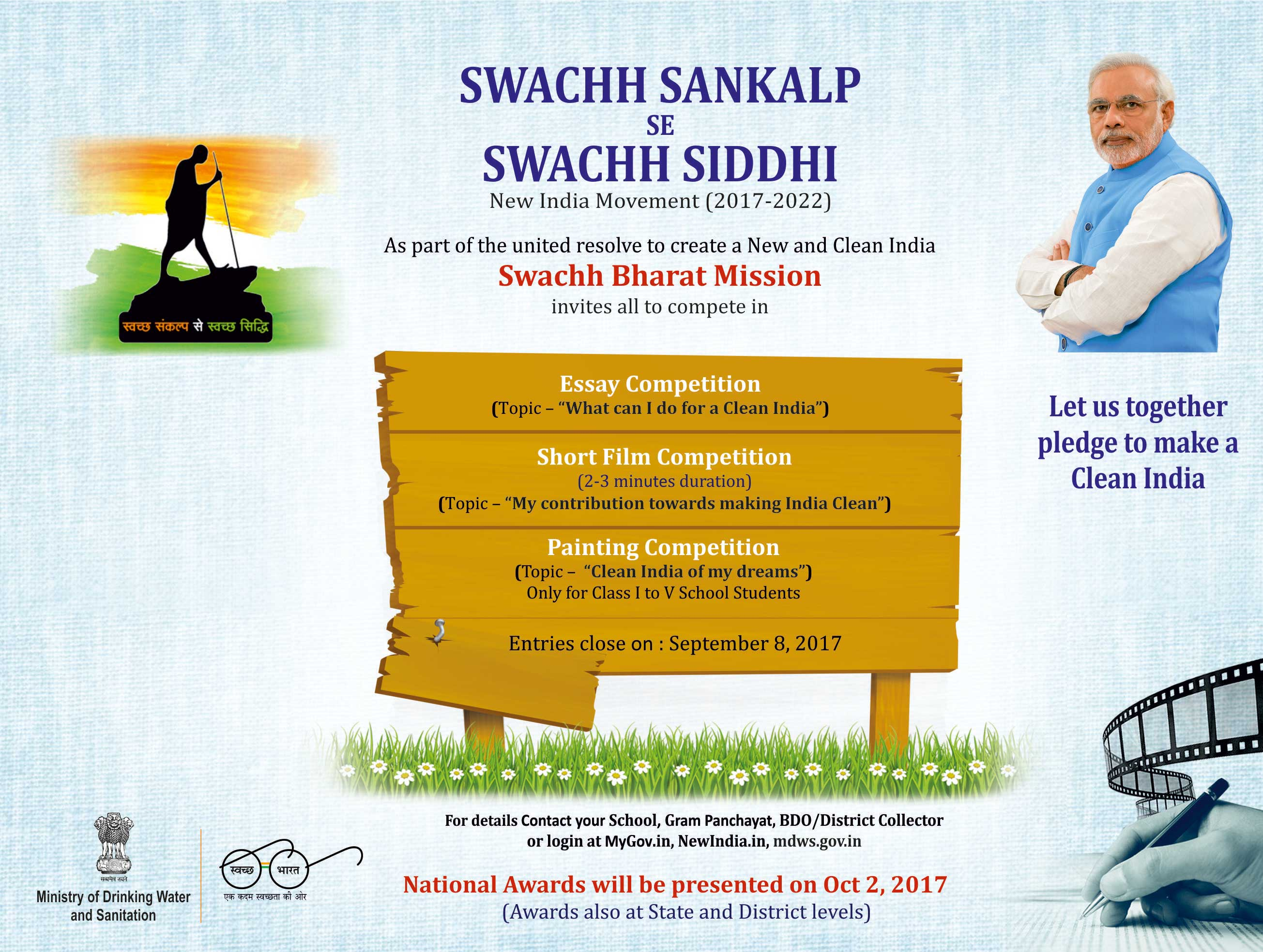 MDWS organizes ODF Collectors' Conference on Swachh Bharat in LBSNAA