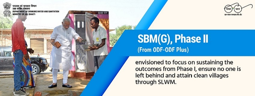 SBMG PhaseII- From ODF to ODF Plus