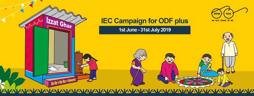 IEC Campaign For ODF Plus