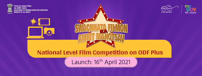 National Level Film Competition on ODF Plus