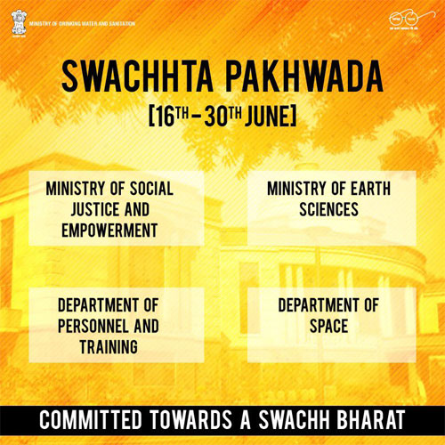 About Us | Swachh Bharat Mission - Gramin, Ministry of
